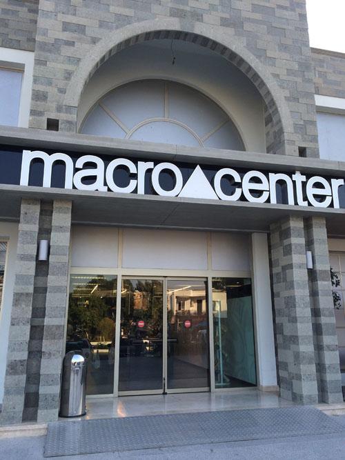 macro-centre-1