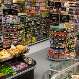 Vegan Supermarket Guide – Bahrain