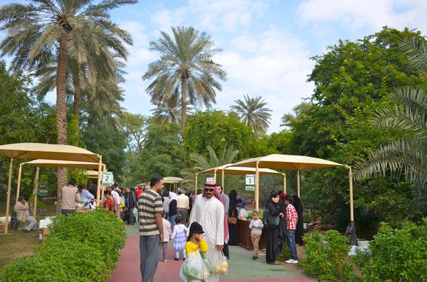 bahrain-farmers-market