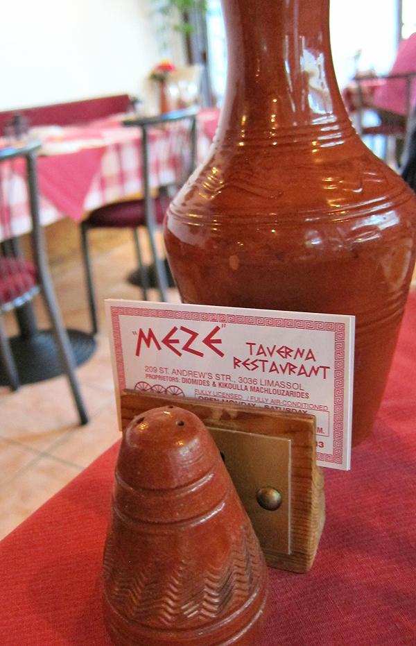 meze-taverna-1