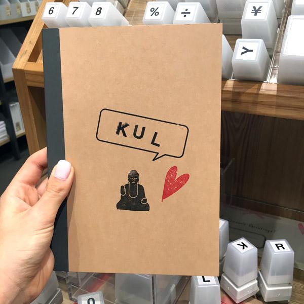 muji-notebook-kul